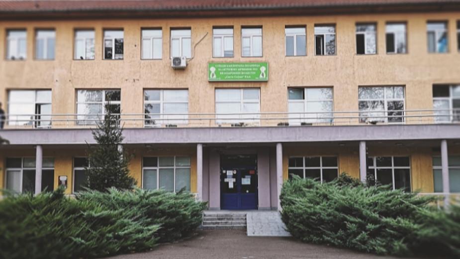 "MaskPro достави маски на белодробна болница ""Света София"""